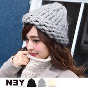 【SALE】◆NEY♪[ウール混]ざっくり編みデザインニット帽/雑貨/小物/帽子◆422105