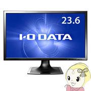 LCD-MF244XB �A�C�E�I�[�E�f�[�^ 23.6�^ ���C�h�t���f�B�X�v���C �u���[���_�N�V�������� LED�o�b�N���E