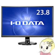 LCD-MF243XDB �A�C�E�I�[�E�f�[�^ 23.8�^ ���C�h�t���f�B�X�v���C �L����pADS�p�l���̗p �u���[���_�N