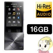 NW-A25-B ソニー WALKMAN Aシリーズ 16GB チャコールブラック