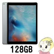 Apple iPad Pro Wi-Fiモデル 128GB ML0N2J/A スペースグレイ