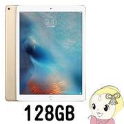 Apple iPad Pro Wi-Fi���f�� 128GB ML0R2J/A �S�[���h