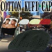 コットン素材のイスラム帽『COTTON KUFI CAP』