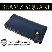 BEAMZSQUARE 馬革コードバンL字ZIPロングウォレット BS-1280ネイビー