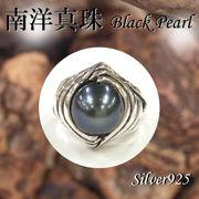 リング / 11-0081  ◆ Silver925 シルバー リング 南洋真珠