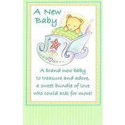 Stockwell Greetings グリーティングカード 出産祝い ベビー×くま