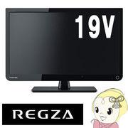 19S11 ���� REGZA ���掿�X�^�C���b�V�����O�U 19�^ �t���e���r