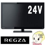 24S11 ���� REGZA ���掿�X�^�C���b�V�����O�U 24�^ �t���e���r