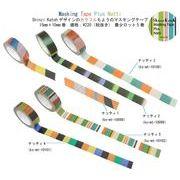Shinzi Katoh Design Masking Tape Plus Natti