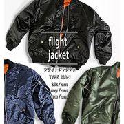 ミリタリー MA-1 フライトジャケット リバーシブル メンズ フリーサイズ