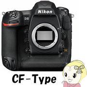 ニコン デジタル一眼カメラ D5 CF-Type ボディ