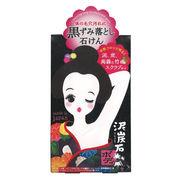 泥炭石ボディスクラブ石鹸【8月上旬販売再開予定】