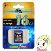 G-SDHC16-C10 �f�������|�� SDHC�������[�J�[�h�@16GB�@CLASS10