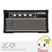 JC-01-B ���[�����h JC-01 Bluetooth Audio Speaker