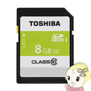 SDAR40N08G ���� SDHC�������[�J�[�h 8GB Class10 UHS-I