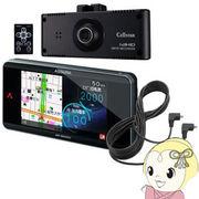 AR-383GA500 セルスター GPS内蔵 レーダー探知機 ASSURA (アシュラ) お買い得セット