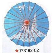 和傘-子供傘 鶴青 (装飾用)日傘