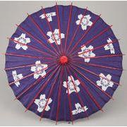 和傘-子供傘 桜青 (装飾用)日傘