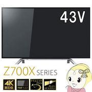 43Z700X ���� 43�^ 4K�Ή� LED�t���e���r �v���~�A�� REGZA Z700X�V���[�Y