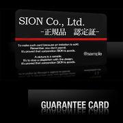 Amazon用 株式会社SION ギャランティーカード 正規品認定書 《SION パワーストーン 天然石》