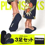 お得な3足セット★無地インステップソックス/アクセ 小物 メンズ 紳士 靴下 ローカット アンクル