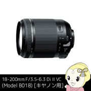18-200mm F/3.5-6.3 Di II VC (Model B018) [�L���m���p]
