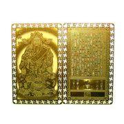開運カード (金属製) 財神到 10枚セット 80x50mm