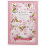 ◆日本製◆フェイシャルマスク桜