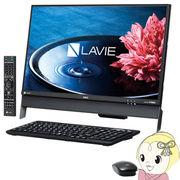NEC 23.8�^�f�X�N�g�b�v LAVIE Desk All-in-one DA570/EAB PC-DA570EAB �t�@�C���u���b�N 2016�N��f