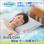 Eco��Cool�@New�N�[�����J�o�[