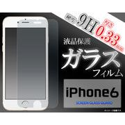 ���X�}�z�E6/6s�p�������ē����x�������IiPhone6/6s�p�t���ی�K���X�t�B����