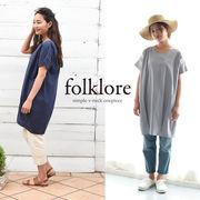[folklore]5�F�̏�i�ȑ�l��B�|�P�Ȃ��z��v���I�[�o�[��423311