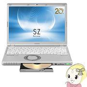 パナソニック 12.1インチ ノートパソコン Let's note SZ5 CF-SZ5WDKRR