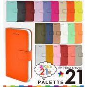 ���X�}�z�E5/5s/5SE�p�����D�݂̐F�����'���21�F��iPhone 5/iPhone 5s/iPhone SE�p
