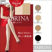 【日本製☆グンゼ定番】婦人 サブリナ ナチュラルFIT パンティストッキング【ゆったりもあります】