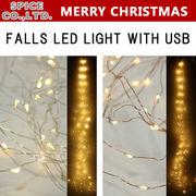 ■2016X'mas 新作■ FALLS LED LIGHT WITH USB