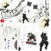 【おもしろ 雑貨 和】忍者マグネット 全10種 忍者 手裏剣 くない 武器 日本 磁石 インテリア