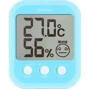 ドリテック O-251 デジタル温湿度計オプシスプラスBL