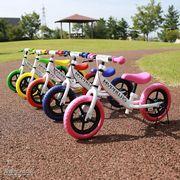 子供用ランニングバイク ちゃりんこマスター