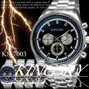 【選べるケース有or無】時計 ビッグフェイス  シルバー メタルバンド ウォッチ◇KS-7003
