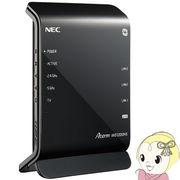 PA-WG1200HS NEC Aterm WG1200HS Wi-Fi���[�^�[ ����LAN���[�^�[