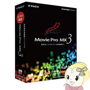 AHS Movie Pro MX3 SAHS-41002