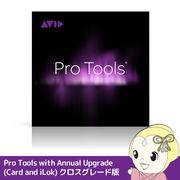 �A�r�b�h�e�N�m���W�[ Pro Tools with Annual Upgrade (Card and iLok) �N���X�O���[�h�� (���ʌ���)