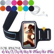�yiPhone4/4s/5/5s/6/6s/6 Plus/6s Plus�zSports Armband �A�[���o���h�P�[�X �^���p