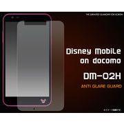 ���f�B�Y�j�[�E02H�p��Disney Mobile on docomo DM-02H�p���˖h�~�t���ی�V�[��