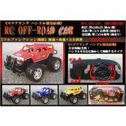 RC OFF-ROAD CAR(�n���h���^���M�@�j