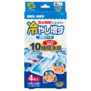 冷やし増す 冷却シート4枚入り 大人用 ミントの香り /日本製 sangost