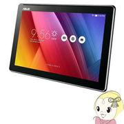 Z300CNL-BK16 ASUS 10.1型タブレット ZenPad 10 SIMフリーモデル ブラック