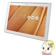 Z300M-RG16 ASUS 10.1�^�^�u���b�g ZenPad 10 Wi-Fi���f�� ���[�Y�S�[���h