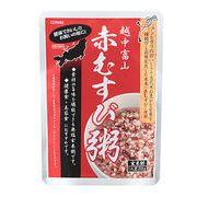 越中富山 赤むすび粥(玄米粥)無塩  健康食として・美容食として・保存食として /日本製
